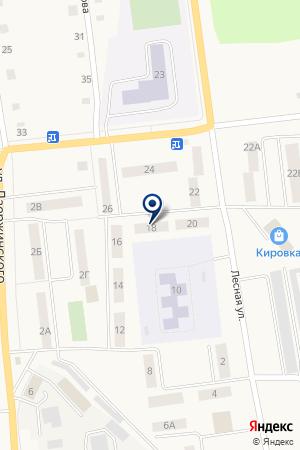 БАНК СБЕРБАНК N 1704/0116 (ОПЕРАЦИОННАЯ КАССА) на карте Артемовского