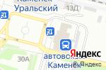 Схема проезда до компании АвтоПремиум в Каменске-Уральском