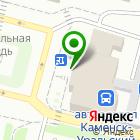 Местоположение компании АвтоПремиум