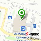 Местоположение компании Каменская юношеская автомобильная школа