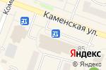 Схема проезда до компании Банкомат, Промсвязьбанк, ПАО в Каменске-Уральском