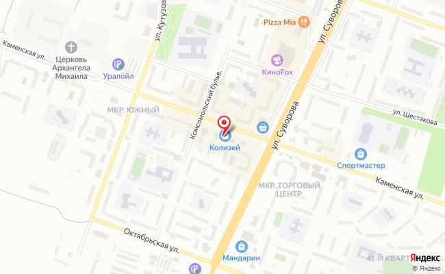 Карта расположения пункта доставки СИТИЛИНК в городе Каменск-Уральский