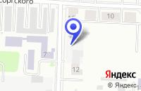 Схема проезда до компании ДЕТСКИЙ САД N 50 в Каменске-Уральском