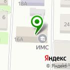 Местоположение компании КАПОТ.РФ