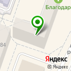 Местоположение компании Магазин запчастей для бензоинструмента
