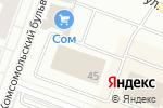 Схема проезда до компании Модная кухня в Каменске-Уральском