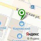 Местоположение компании Магазин ювелирной бижутерии