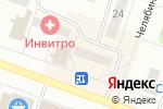 Схема проезда до компании VIVA деньги в Каменске-Уральском