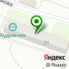 Местоположение компании Автокласс, НОУ