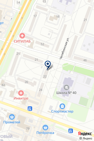 МАГАЗИН SECOND HAND (СЕКОНД ХЕНД) на карте Каменска-Уральского