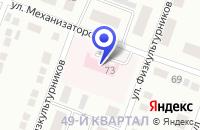 Схема проезда до компании ПСИХИАТРИЧЕСКАЯ БОЛЬНИЦА ГОРОДСКАЯ (НАРКОЛОГИЧЕСКОЕ ОТДЕЛЕНИЕ) в Каменске-Уральском