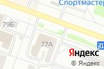 Схема проезда до компании Кредо в Каменске-Уральском