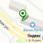 Местоположение компании Магазин ковров и ковровых изделий