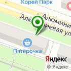 Местоположение компании Магазин детских товаров и бижутерии