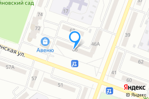 Двухкомнатная квартира в Каменске-Уральском Каменская ул., 66