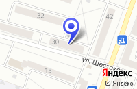 Схема проезда до компании РИТУАЛ в Каменске-Уральском