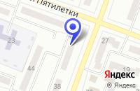 Схема проезда до компании ЧИСТЫЕ КЛЮЧИ БАЗА ОТДЫХА в Каменске-Уральском
