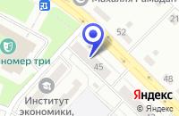 Схема проезда до компании РИТУАЛЬНАЯ (ПОХОРОННАЯ) СЛУЖБА ПОМОЩЬ в Каменске-Уральском