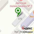 Местоположение компании Амортизатор
