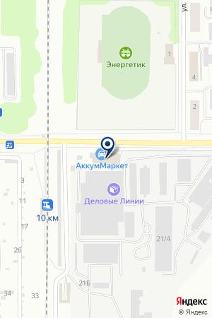 Инвент на карте Каменска-Уральского