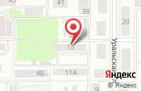 Схема проезда до компании Бизнес план Каменск-Уральский в Старопышминске