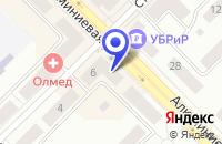 Схема проезда до компании Ольга в Каменске-Уральском