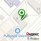 Местоположение компании Рыболов-Охотник