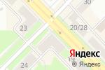 Схема проезда до компании Уралочка в Каменске-Уральском