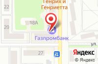 Схема проезда до компании Мастерская по чип-тюнингу в Каменске-Уральском
