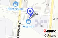 Схема проезда до компании ГОРОДСКОЙ ЛОМБАРД в Каменске-Уральском