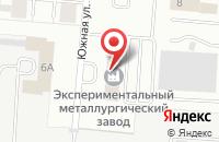 Схема проезда до компании Завод  в Каменске-Уральском