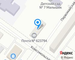 Схема местоположения почтового отделения 623794