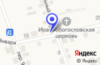 Схема проезда до компании ПОХОРОННАЯ СЛУЖБА ВЕЧНОСТЬ в Богдановиче