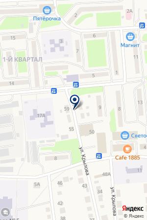 КАФЕ ОСТРОВОК на карте Богдановича