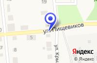 Схема проезда до компании СТРАХОВОЕ АГЕНТСТВО ЮГОРИЯ в Богдановиче