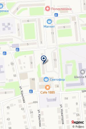 АПТЕЧНЫЙ ПУНКТ на карте Богдановича