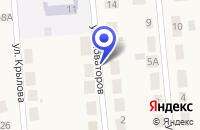 Схема проезда до компании ДЕТСКИЙ САД N 13 ТОПОЛЕК в Богдановиче
