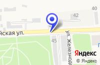 Схема проезда до компании ТАКСИ ВОЯЖ в Богдановиче