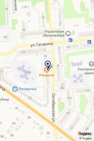 ДЕТСКИЙ САД N 11 ИВУШКА на карте Богдановича