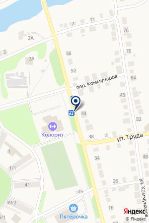 ТОРГОВАЯ КОМПАНИЯ КРЕДОС (ФИЛИАЛ) на карте Богдановича