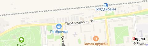 623530, Свердловская область, Богдановичский район, г. Богданович, ул. Строителей 10