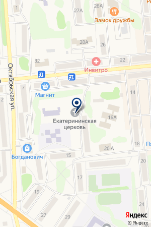 БОГДАНОВИЧСКАЯ ГОРОДСКАЯ ПРОКУРАТУРА на карте Богдановича