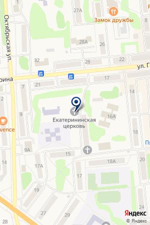 СТРАХОВОЕ АГЕНТСТВО БЕЛАЯ БАШНЯ-БОГДАНОВИЧ на карте Богдановича
