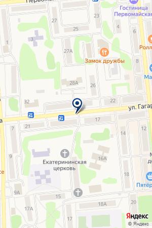 ОБЩЕОБРАЗОВАТЕЛЬНАЯ ШКОЛА N 61 на карте Богдановича