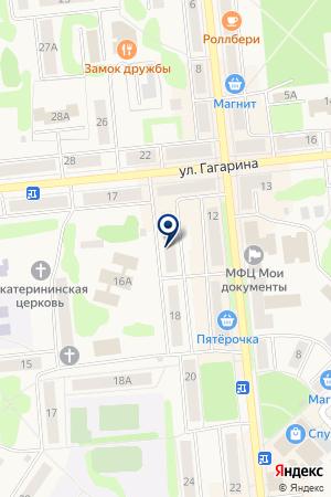 МАГАЗИН ANTA (АНТА) на карте Богдановича