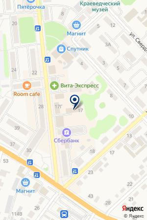 ЦЕНТР ОБСЛУЖИВАНИЯ АБОНЕНТОВ UTEL (ЮТЕЛ) на карте Богдановича