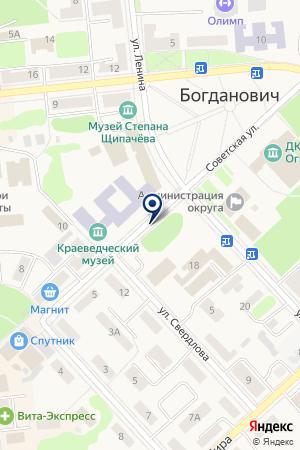 БОГДАНОВИЧСКАЯ РАЙОННАЯ ТЕРРИТОРИАЛЬНАЯ ИЗБИРАТЕЛЬНАЯ КОМИССИЯ на карте Богдановича