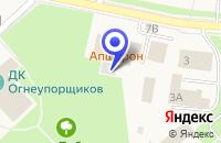 Схема проезда до компании ГОСТИНИЦА ОГНЕУПОРЫ в Богдановиче