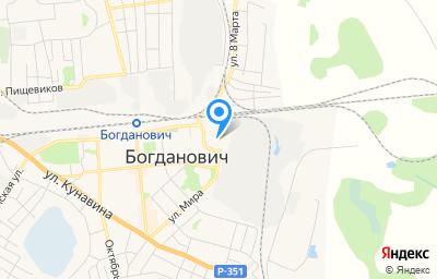 Местоположение на карте пункта техосмотра по адресу Свердловская обл, Богдановичский р-н, г Богданович, ул Гагарина, д 2А