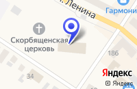 Схема проезда до компании МОУ ДОМ КУЛЬТУРЫ в Катайске